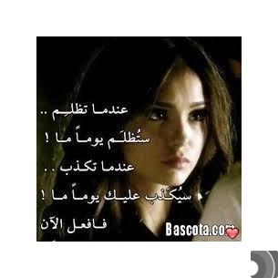 alaaayman
