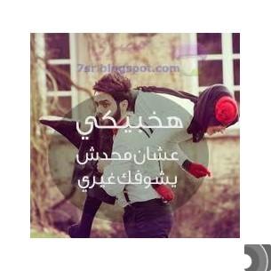Mohamed86
