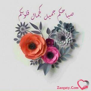 Adham79