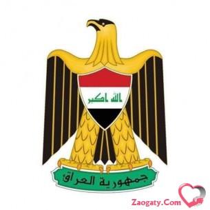 AQeel