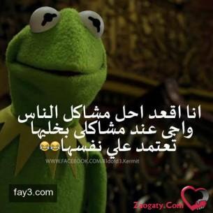 Hamze