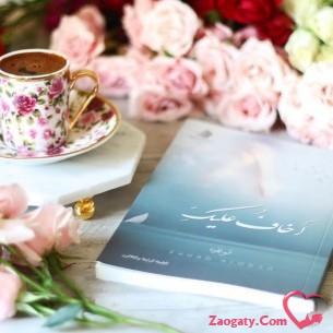 alk7elah505