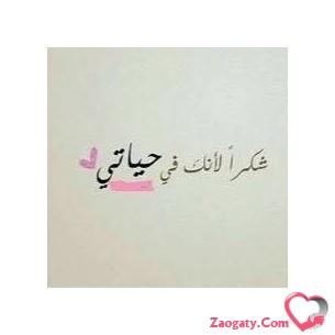 Alhashmih