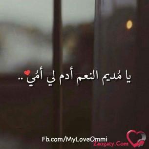Fatimazahra11