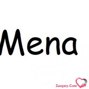 S-Mena
