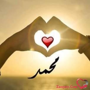mohamedabohamed
