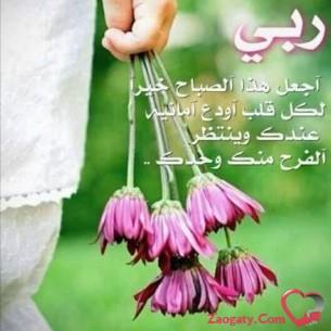 Muslimeng44