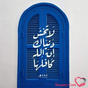 Ahmedmo44